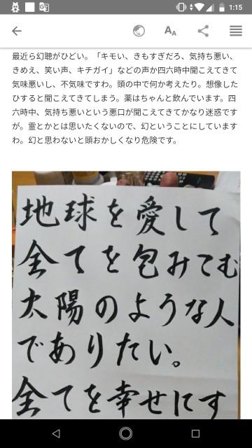f:id:miyazawatomohide:20200621011705j:image
