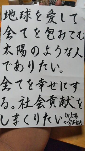 f:id:miyazawatomohide:20200621011718j:image