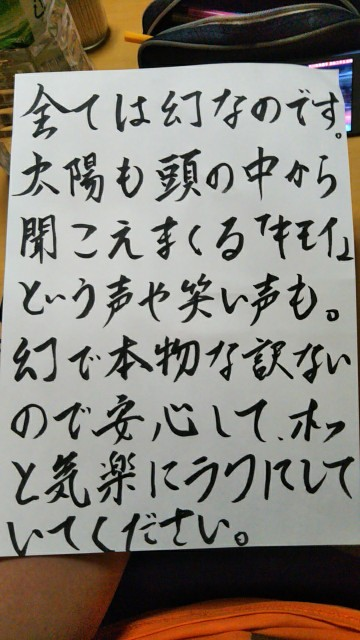 f:id:miyazawatomohide:20200621011736j:image