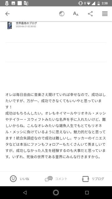 f:id:miyazawatomohide:20200621023950j:image