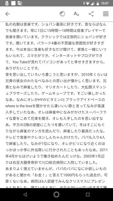 f:id:miyazawatomohide:20200622160408j:image