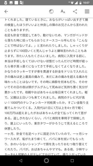 f:id:miyazawatomohide:20200622160423j:image