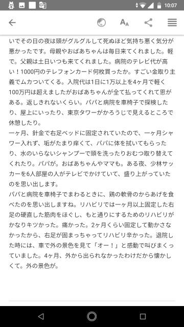 f:id:miyazawatomohide:20200622160437j:image