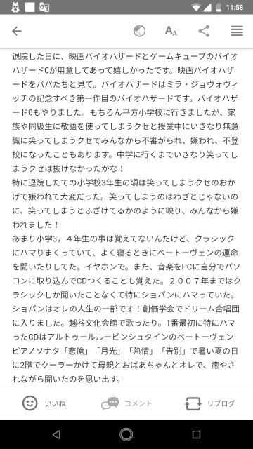 f:id:miyazawatomohide:20200622160447j:image