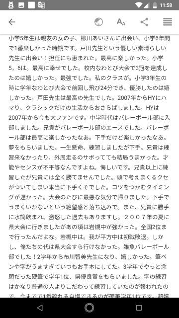 f:id:miyazawatomohide:20200622160500j:image