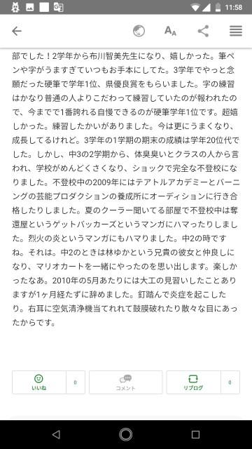 f:id:miyazawatomohide:20200622160510j:image
