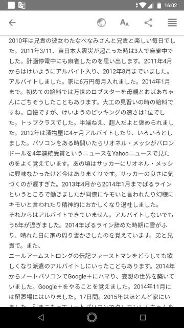 f:id:miyazawatomohide:20200622160543j:image