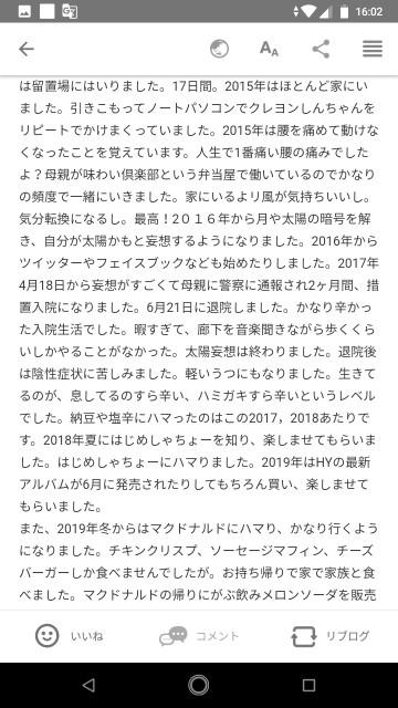 f:id:miyazawatomohide:20200622160554j:image
