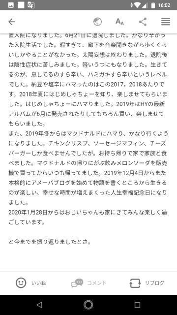 f:id:miyazawatomohide:20200622160605j:image