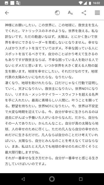 f:id:miyazawatomohide:20200622160616j:image