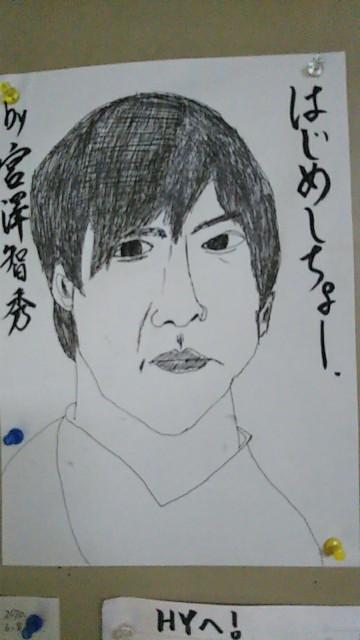 f:id:miyazawatomohide:20200622163726j:image