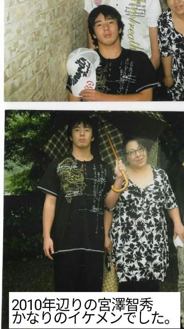f:id:miyazawatomohide:20200622165448j:image