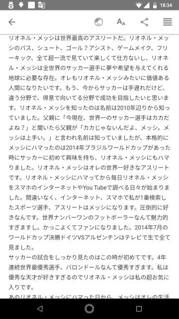f:id:miyazawatomohide:20200622183553j:image