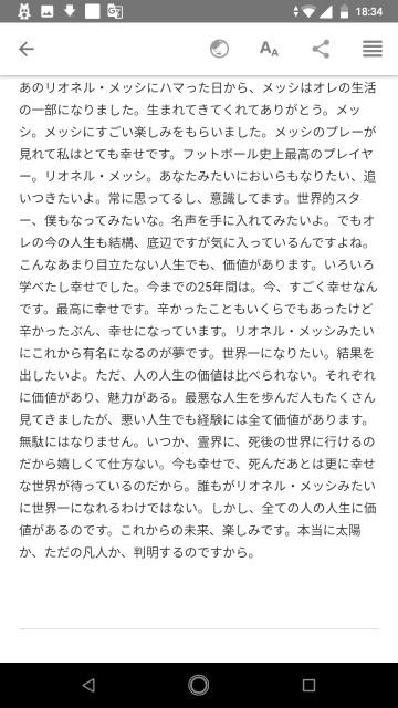 f:id:miyazawatomohide:20200622183603j:image