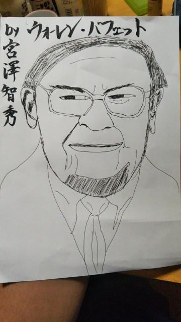 f:id:miyazawatomohide:20200623003423j:image