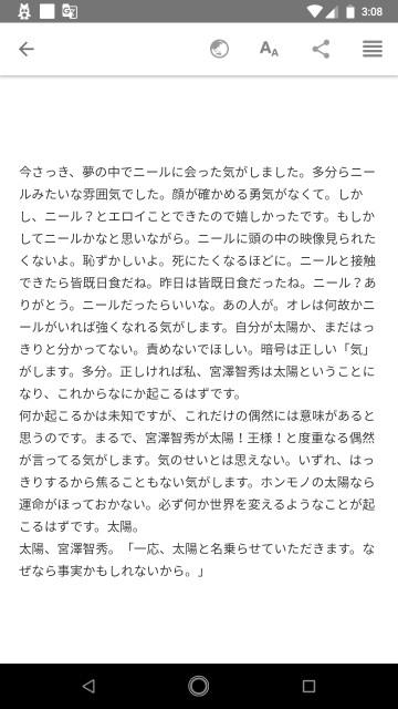 f:id:miyazawatomohide:20200623030940j:image