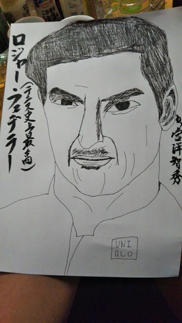 f:id:miyazawatomohide:20200623074700j:image