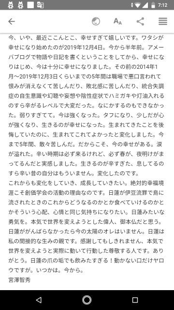 f:id:miyazawatomohide:20200623074711j:image