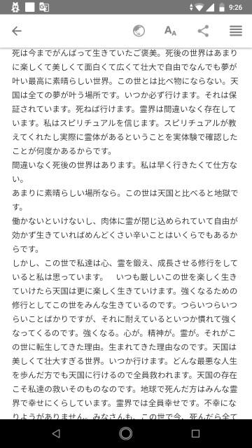f:id:miyazawatomohide:20200623092730j:image