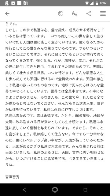 f:id:miyazawatomohide:20200623092740j:image