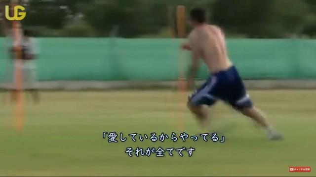 f:id:miyazawatomohide:20200623114945j:image