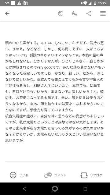 f:id:miyazawatomohide:20200623151616j:image