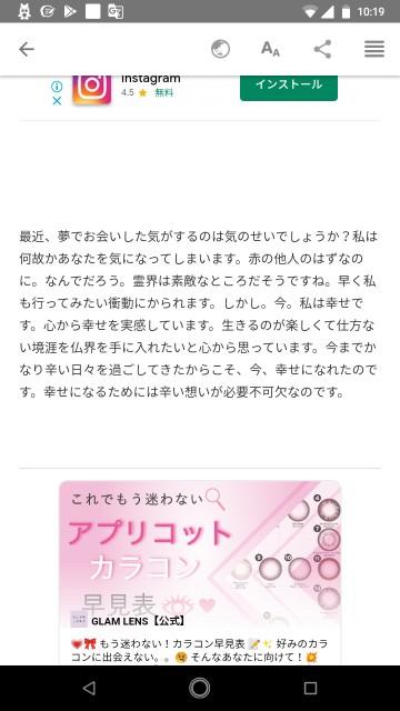f:id:miyazawatomohide:20200624102126j:image