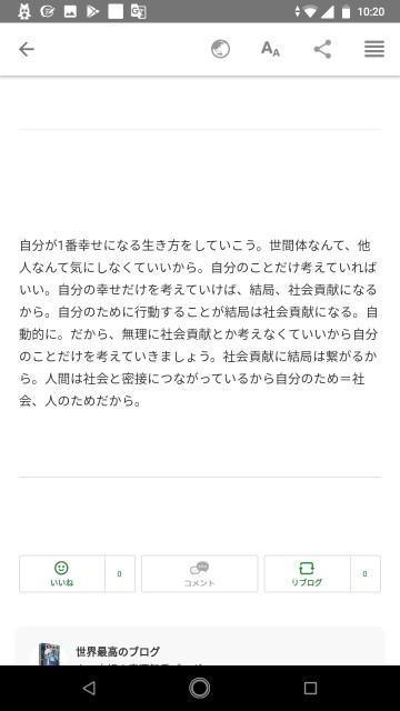 f:id:miyazawatomohide:20200624102136j:image