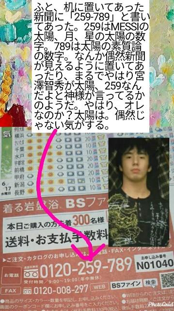 f:id:miyazawatomohide:20200624130601j:image