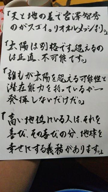 f:id:miyazawatomohide:20200625042824j:image