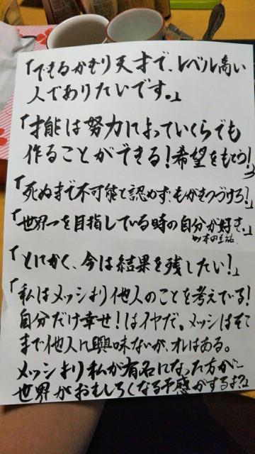 f:id:miyazawatomohide:20200625042838j:image