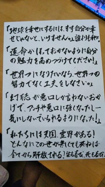 f:id:miyazawatomohide:20200625042847j:image