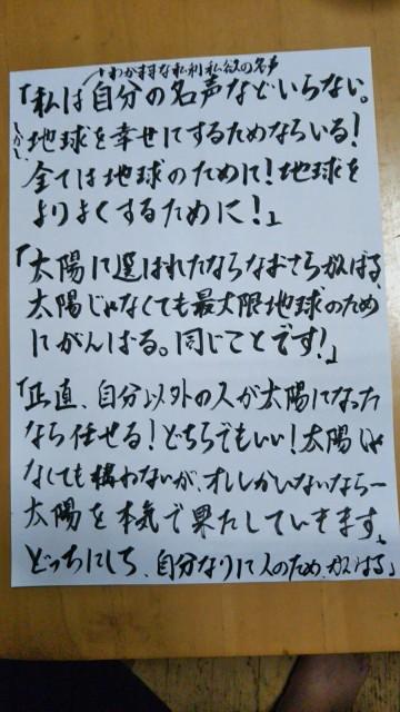 f:id:miyazawatomohide:20200625042856j:image