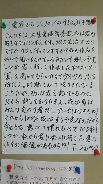 f:id:miyazawatomohide:20200625095933j:image