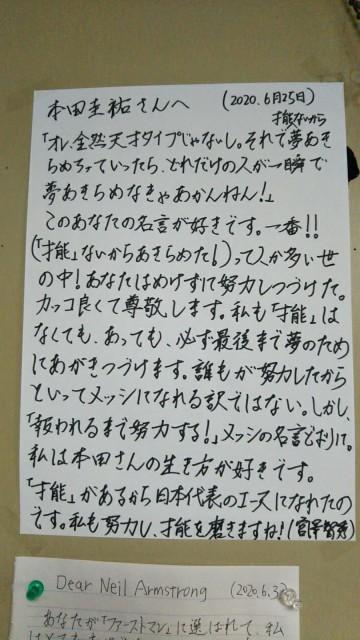 f:id:miyazawatomohide:20200625095942j:image