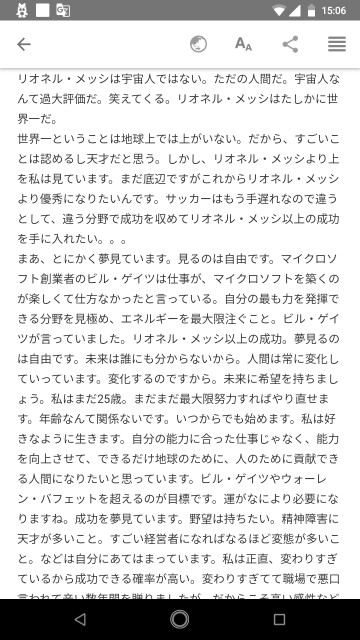 f:id:miyazawatomohide:20200625150813j:image
