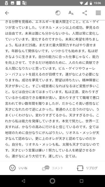 f:id:miyazawatomohide:20200625150823j:image