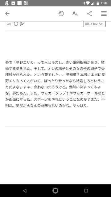 f:id:miyazawatomohide:20200626025941j:image