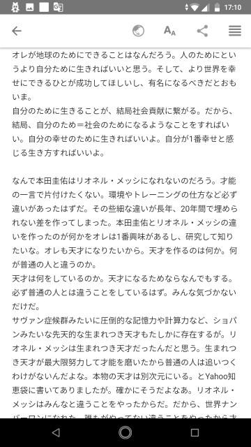 f:id:miyazawatomohide:20200626171339j:image