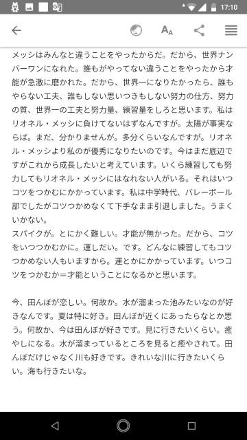 f:id:miyazawatomohide:20200626171350j:image