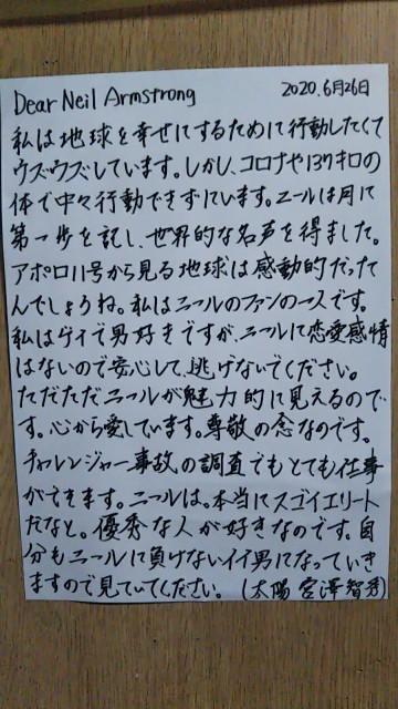 f:id:miyazawatomohide:20200626171425j:image