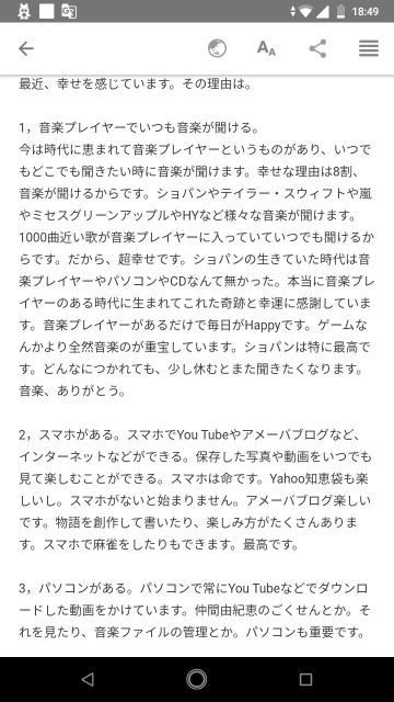 f:id:miyazawatomohide:20200626185041j:image