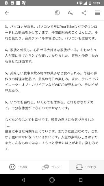 f:id:miyazawatomohide:20200626185054j:image