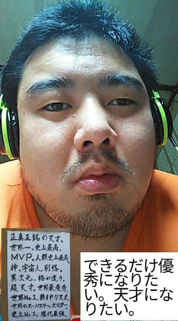 f:id:miyazawatomohide:20200627143832j:image