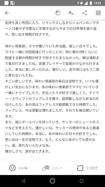f:id:miyazawatomohide:20200627143911j:image