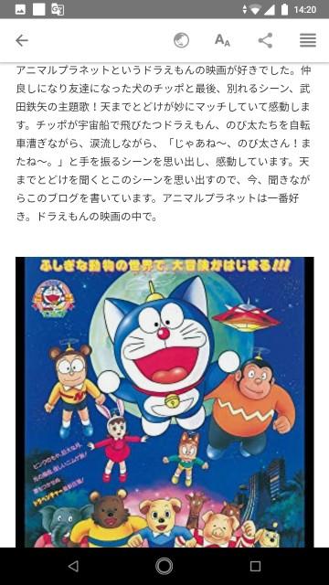 f:id:miyazawatomohide:20200627143924j:image