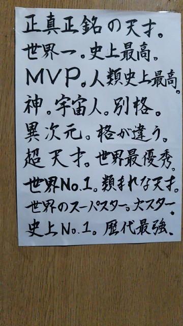 f:id:miyazawatomohide:20200627160027j:image