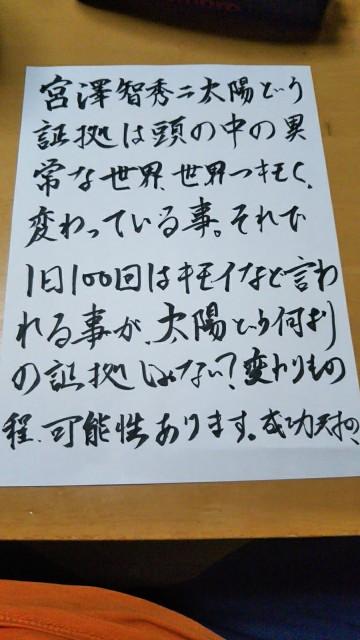 f:id:miyazawatomohide:20200627160104j:image