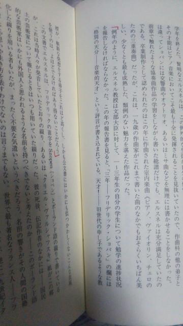 f:id:miyazawatomohide:20200627160147j:image