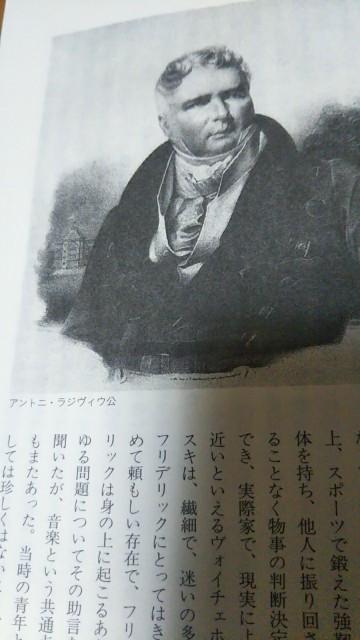 f:id:miyazawatomohide:20200627160313j:image